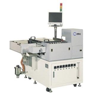 IC Dispensing Machine